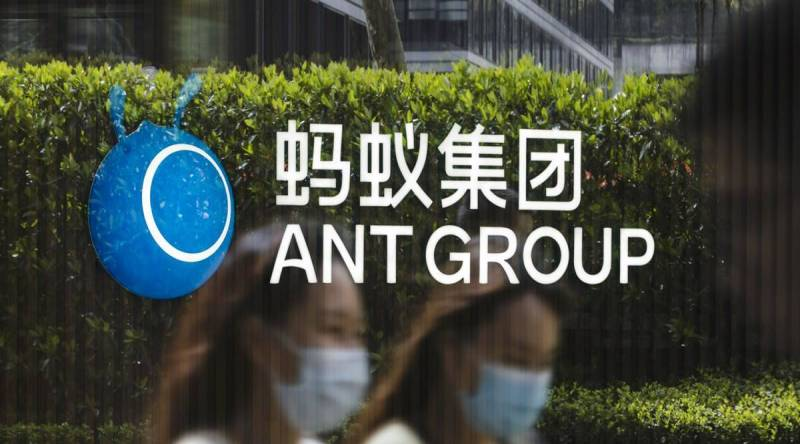 Jack Ma's Ant Group to be financial holding firm in overhaul forced by China